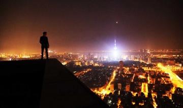 On top of Nanjing