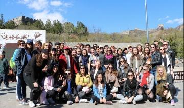 Voyage en Chine avec les étudiants IÉSEG de Paris et de Lille (2016)